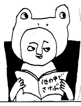 ほんきこ。WEB