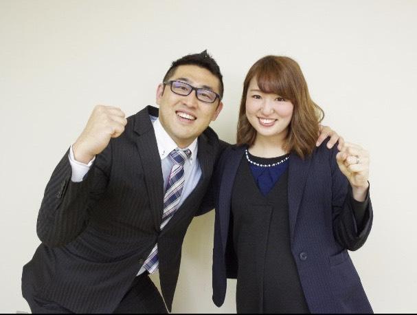 大石田町地域おこし協力隊