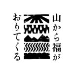commune AOMUSHI株式会社
