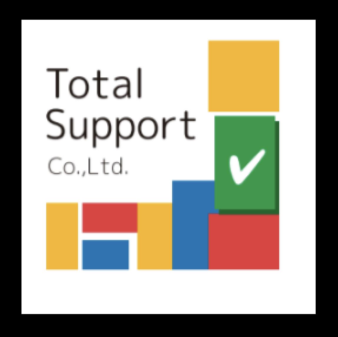 トータルサポート株式会社
