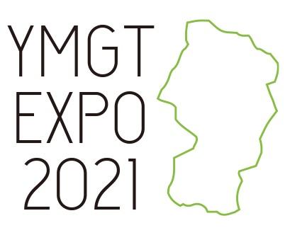 若者グループに「YMGT EXPO 山形県 地域おこし協力隊 活動博覧会 」さんを追加しました!